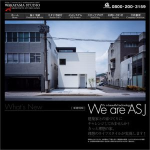 ASJ 和歌山スタジオ様
