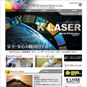 ケー・レーザー・テクノロジー・ジャパン株式会社様