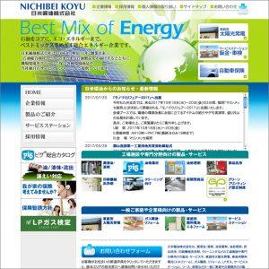 日米礦油株式会社様
